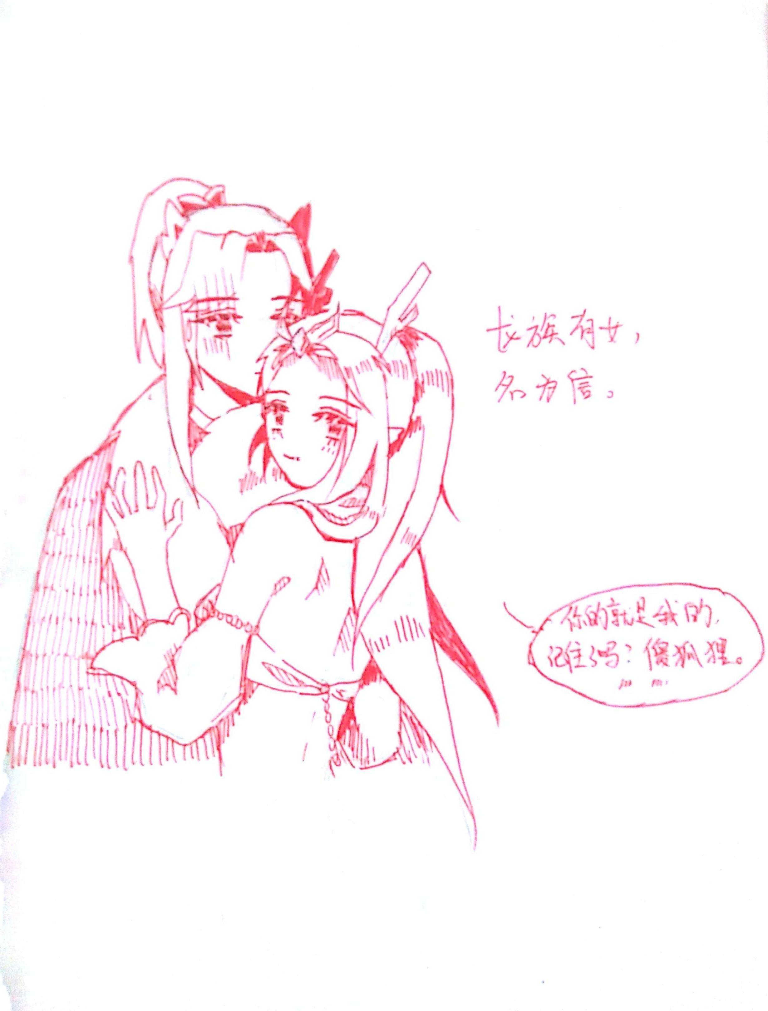 【齐夏】绘画/长期/龙族有女名为信_百田王者荣耀圈