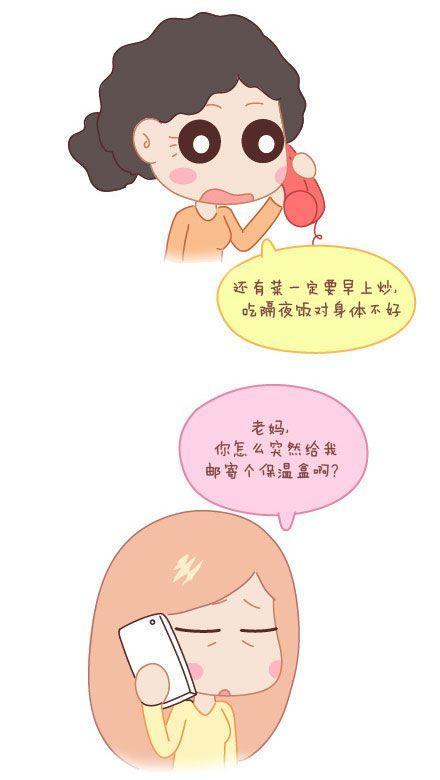 好感人._百田表情包圈图片
