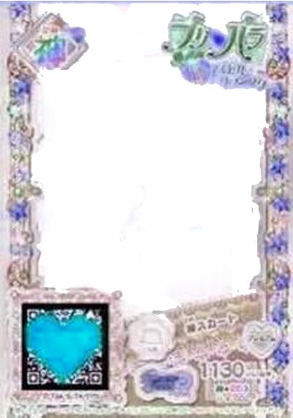 【紫琳】美妙卡 人物素材