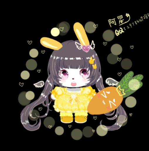 【奥比投稿】可爱萝卜兔0v0