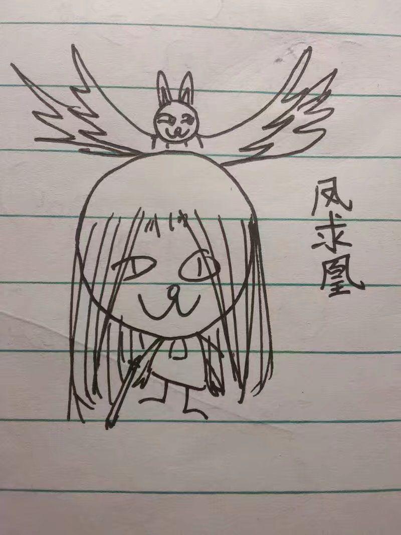 【北城】小学生画画,不喜勿喷
