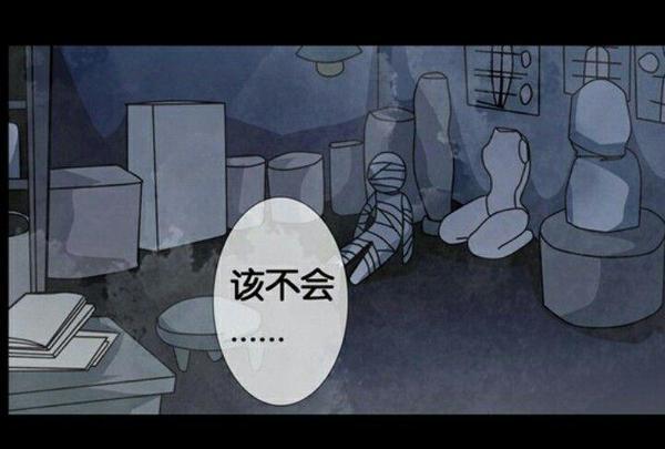 【林絮】自截漫画木乃伊葱头漫画图图片