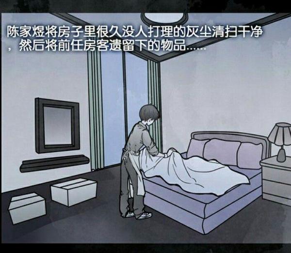 【林絮】自截漫画木乃伊结构图漫画人体图片