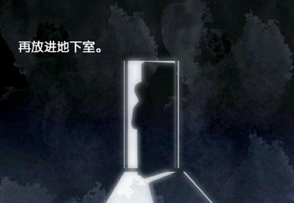 【林絮】自截漫画木乃伊火影忍者漫画713图片