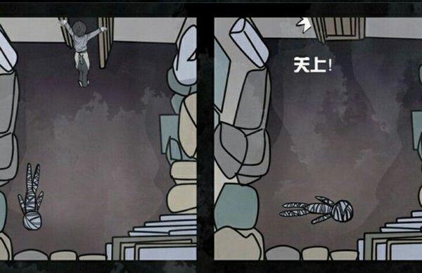 【林絮】自截漫画木乃伊热邪漫画图片