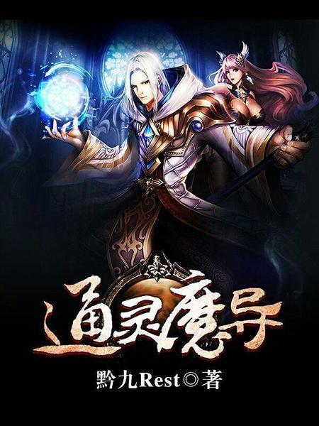 logo设计素材 游戏皇宫古风