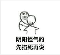 【安染】长草君颜表情&团子小人白色超级表情包猫的可爱图片