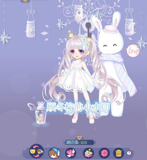 然后再配上可爱的大兔子.兔子啥的最可爱了.背景最好选择冷色调的啦.