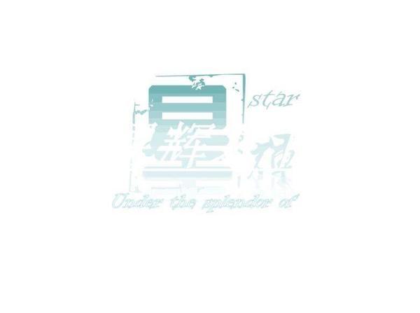 【厨放EX·鸟罗】[七十二柱]所罗门王解析(转贴吧