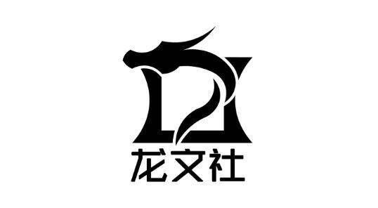 【龍文社丨艾】[绝界剑主]苏铁攻略