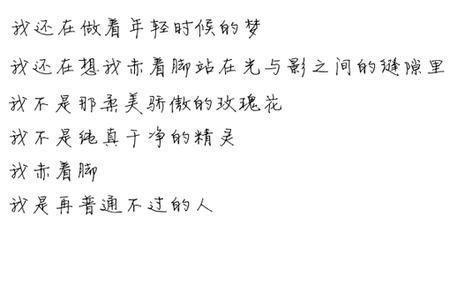 『大辽帝国 苏璃』生存或者毁灭(游戏帖)