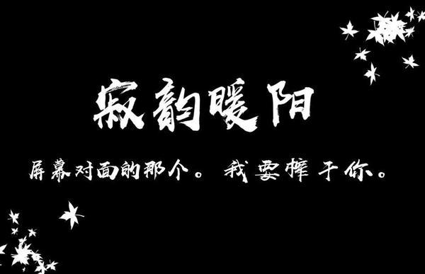 【夏日大作战|张述离】末日爱恋