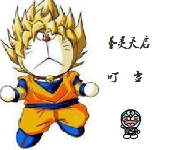 【叮当|圣灵天启】手绘 19年费龙