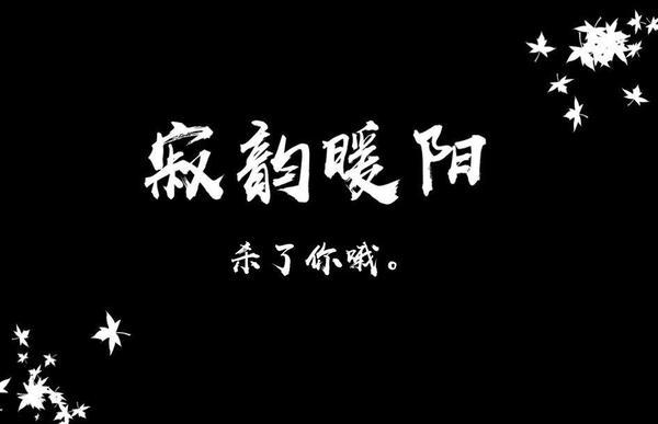 【思玦】水彩练习记录 ♡