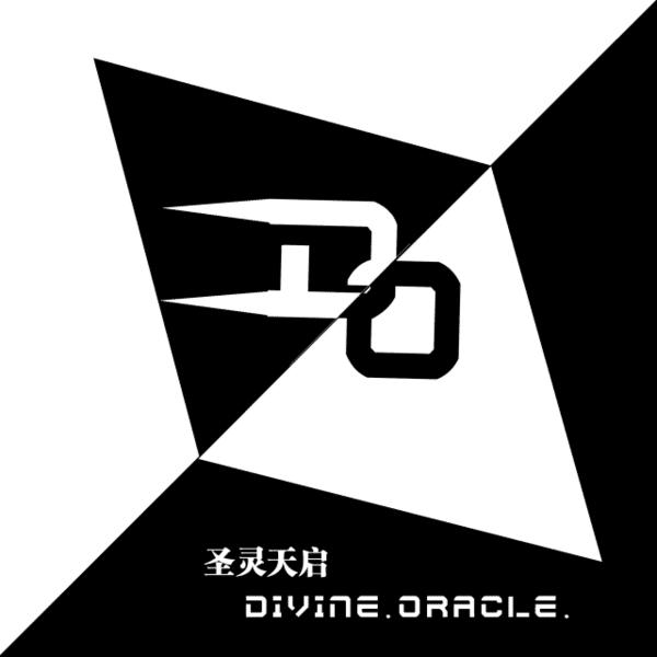 【天罚|圣灵天启】八荒传说·天蛮王极限挑战