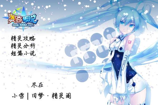 【小雪】蚀曦永夜·末炎不平民打法