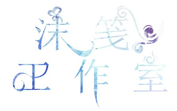 """【沫笺 故玖】""""阿拉斯生日礼盒""""解析(半水向)"""