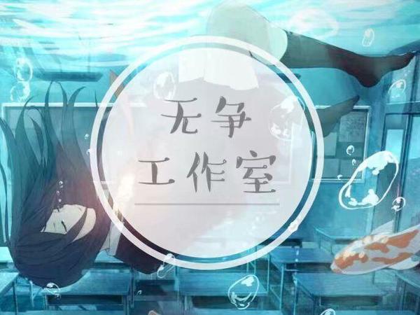 【无争丨鬼魅】天依712生日庆典.贺图绘画过程