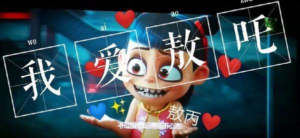 【星尘】神佛·齐天真君不平民打法(猴)