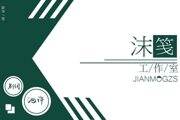 【沫笺|欢二】洲洲//噩梦//星辰//