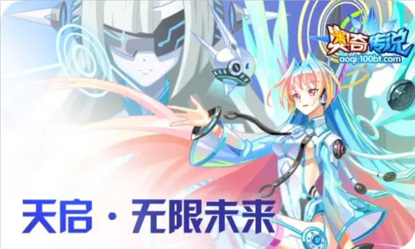 【拾贰鬼月|小萌】天启未来2.8w属性稳定贫民打法