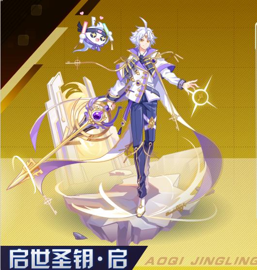 【流年 比卡】天启钻石启攻略打法