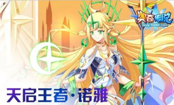 【拾贰鬼月|小萌】天启王者·诺雅全程较氪较稳定打法