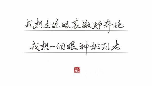 【执手画倾城 | 汴京】无偿接手写