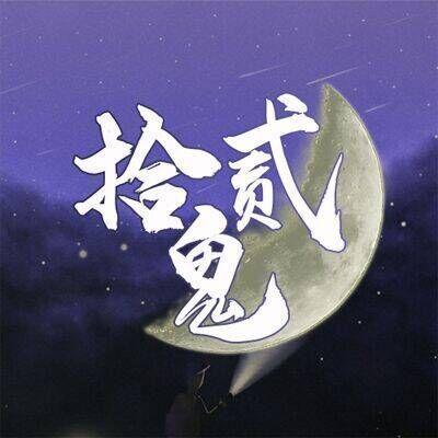 【智慧神】雨轩与田鼠No.1 红领巾少年——诺亚
