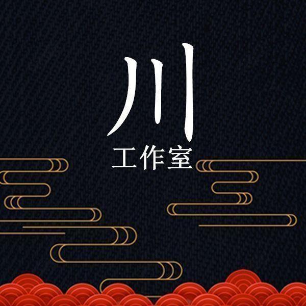 【川|梨离&秋杏风】大城小事要说给你听