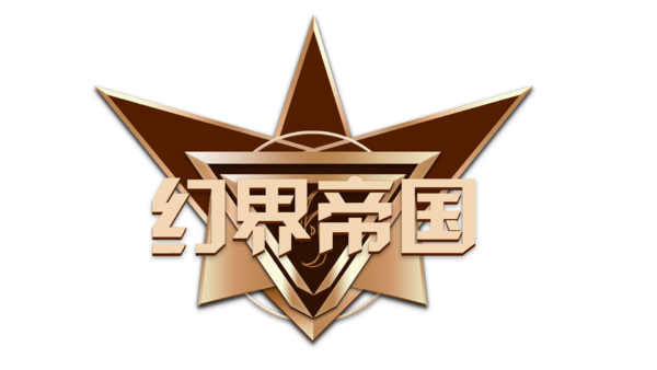 【幻界|黑暗启示录】崩坏の天使王 攻略解析