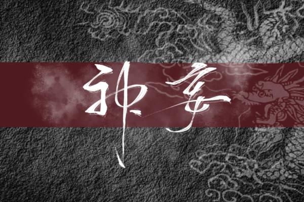 【神妄|沈辞】直播自绘女鹅
