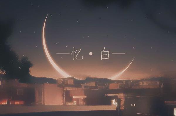 【忆白|小凶许】奥剧素材抠图