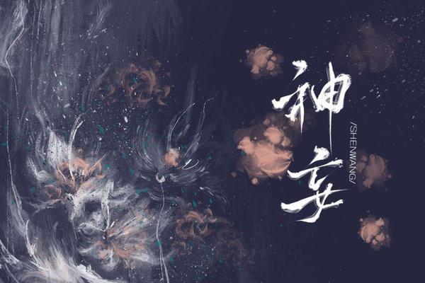【神妄|小桃】人類早期馴服毛發珍貴影像