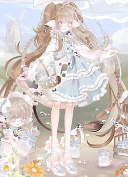 小奶哞套装
